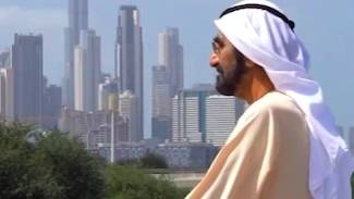 Guildhall Curated News – Video: Sheikh Mohammed reveals the 'biggest risk' of all